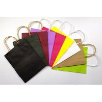 China Recyclable Customized Kraft Paper Shopping Bags Small Size With Handles on sale