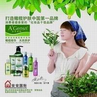 Best shower gel/ bath salt OEM/ODM service wholesale