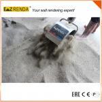 Best High Efficiency Small Concrete Mixer Machine For Home / Public wholesale