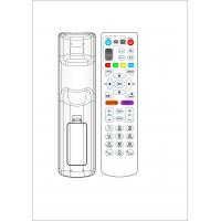 Best Hard IC RF Remote Control ABS And Rubber Keypad Nice Desgin Fast Simple Settlement wholesale