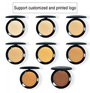 Best Waterproof Highlighter Pressed Powder ODM Acceptble wholesale