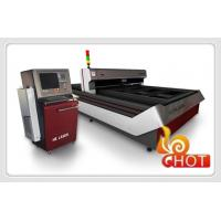 Quality Carbon Steel / Aluminum Industrial Laser Cutting Machine With 45m/Min Speed wholesale