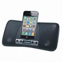 Best 2012 Docking Speaker for iPhone/iPad, with Charging/FM/SD/U-disk Functions wholesale