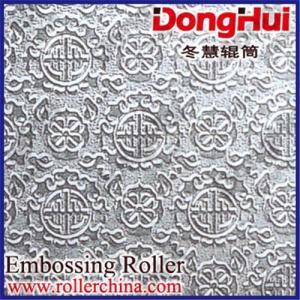 Best Embossing roller-07 wholesale