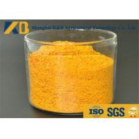 Cheap Additive Material Chicken Feed Protein Can Prevent Cartilage And Other Diseases for sale