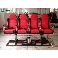 Best Red / Black 5D Cinema System Customized Dynamic Theater System For Center Park wholesale