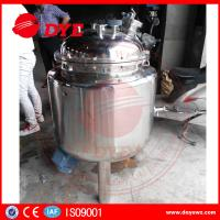 Best Sanitary Reaction Stainless Steel Mixing Tanks With Magnetic Agitator wholesale