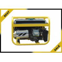 Buy cheap Family Use Petrol Electric Generator 2 Kw , Yellow Gasoline Generator Set Strong from wholesalers
