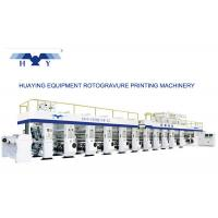 PLC Controller 10 Colors Rotogravure Printing Machine With Mechanical Shaft Or Shaftless
