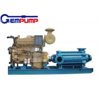 Best DG 46-50 single-suction boiler water feed pump 30~132 kw Motor power wholesale