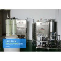 Best UF Filters Ro Water Purification System , Reverse Osmosis Waste Water Treatment Plant wholesale
