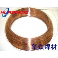 Buy cheap 5% COPPER-PHOSPHORUS-SILVER BRAZING SOLDER WELDING WIRE COPPER FILLER METAL BCUP-3 from wholesalers