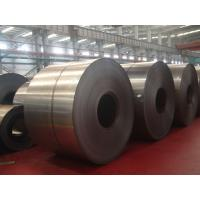 Best SPEH / Q235 / SS400 hot rolling coil pickled and oiled hr steel coil  900 - 2000mm Width wholesale