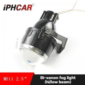 IPHCAR Super Bright  2.5 inch  Bi Xenon Fog Light H11 Bulb For Car Motorcycle 3000K 5500K 6000K IP67 Waterpoof Fog Lamp