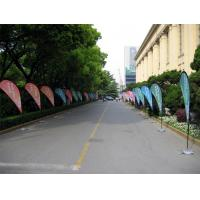 Cheap Double Sided Printing Teardrop Flag Banner 110*290cm 600D Oxford Fabric for sale