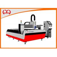 Quality 500W / 700W Rycas Small Fiber Laser Cutting Machines wholesale