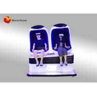 Buy cheap Fashionable Electric high quality virtual reality 9D cinema VR 2egg motion chair  with double seats from wholesalers