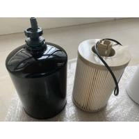 Buy cheap High Quality Fiberglass Tractor Diesel Fuel Filter Element Re525523 ULK Oil from wholesalers