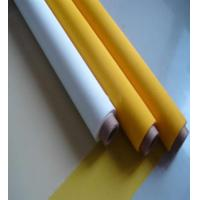 Best Industrial filter cloth filter press cloth wholesale