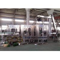 Best Large Capacity Beverage Production Line 18000BPH Washing Filling Capping Machine wholesale
