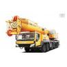 Buy cheap Used XCMG Qy20, Qy25K-II, Qy25K5-I, Qy25b. 5, Qy30K5, Qy50K, Qy60K, Qy70K, Qy80K from wholesalers
