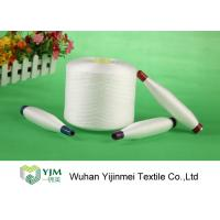 Best Raw White / Colorful 100 Polyester Yarn Bright With AAA Grade Sinopec Fiber Material wholesale
