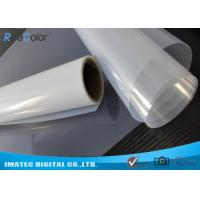 Cheap Positive Screen Printing Transparency Film , Textile Printing Waterproof Inkjet Transparency Film for sale