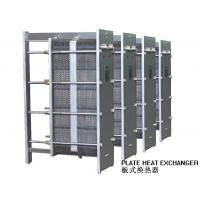 Best Stainless Steel Plate Heat Exchanger, Sus304 Milk Plate Cooling Exchanger wholesale