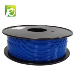 Best Direct Factory Manufacture Plastic Rods 3d Printer Filament PLA ABS Filament 1.75mm For 3d Printer Printing wholesale