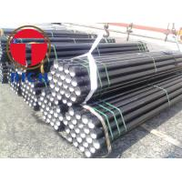 Buy cheap ASTM A53 BS 1387 Water Well Drill Gas Transportation Used Big Diameter Pipe from wholesalers