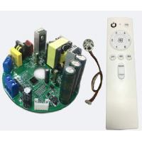 Best Durable BLDC Ceiling Fan Controller , Bldc Motor Driver Control AC100-285V Input wholesale
