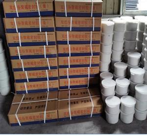 Cheap Double Components Polysulfide- two component polysulfide sealant / silicone for sale