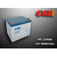 Best HR12300W 12V 75AH High Rate Discharge Lead Acid Battery  For UPS wholesale