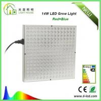 Best 14 W Hydroponics Indoor LED Grow Lights For Blooming / Flowering , 50~60Hz Frequency wholesale