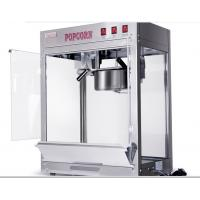 China Tabletop Cotton Candy Commercial Popcorn Machine , Portable Popcorn Machine on sale