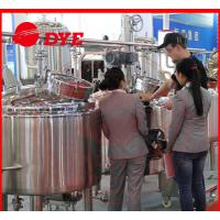 Best 500L / 1000L / 3BBL /5BBL mini home beer brewing equipment wholesale