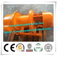 Buy cheap 5 Tons Marine Electric Hoist Crane For Wind Tower Production Line from wholesalers
