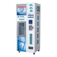 Best Cold Water Vending Machine wholesale
