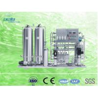 Best Industrial Drinking Water Reverse Osmosis Water Treatment Plant of Desalination wholesale