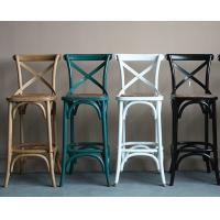 Best rattan seat bar chair chairs bar stool bar stools barstool for kitchen home furniture wholesale