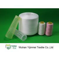 Best 100 Spun Polyester Sewing Thread 5000 Yards Ne 502 High Tenacity For Export wholesale
