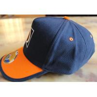 China Fashion Peaked cap Advertising cap Ring baseball cap Casual curved eaves hat Customizable logo on sale