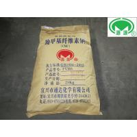 Cheap High Purity CMC Food Thickening Agent and Stabilizer For Jelly / Milk Jelly / Jam for sale
