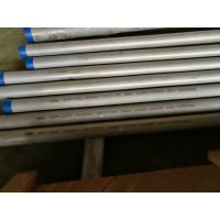 "Quality Seamless Stainless Steel Pipe, ASTM A312 TP304H , TP310H, TP316H, TP321H, TP347H  Grain Siz Test 1"" SCH40S 6M wholesale"