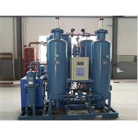 Best 50nm3/h PSA Oxygen Generator industrial and Medical Air Separation Plant Oxygen Plant wholesale