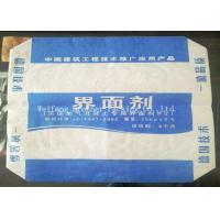 Hot Melt Adhesive Paper Plastic Composite Bag Extruded Coated LDPE On Paper