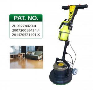 "Best Multi-Purpose 13"" Floor Polishing Machine With Water Tank wholesale"