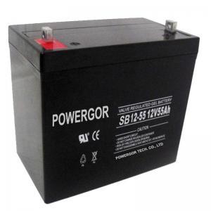 Best High Performance Sealed Lead Acid Battery 12V55ah wholesale