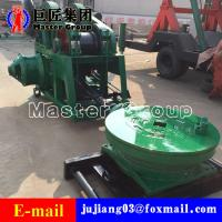 Best SPJ-600 mill water well drilling rig deep borehole drilling machine drill 600meters wholesale