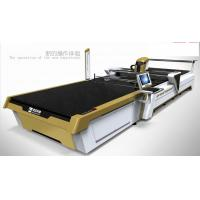 Quality High Speed Automatic Cloth Cutting Machine For Stuffed Toys Garment Industry wholesale